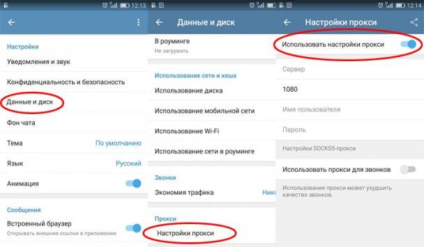 Блокировка Роскомнадзора на смартфоне обходится в несколько кликов.