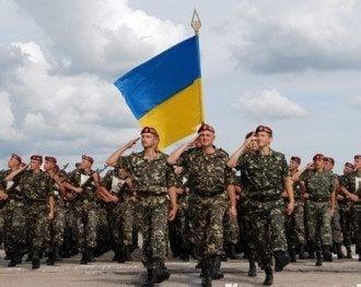 Армія ЗСУ