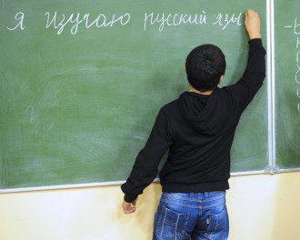Только в Киевской области русский как иностранный изучают 50% учащихся