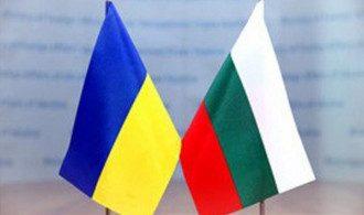 Болгария, флаг