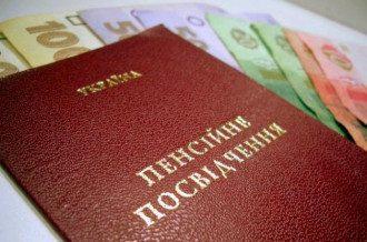 В Украине пенсионерам задерживают пенсии