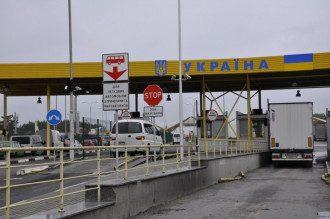 В Україні знову закрили кордон на в'їзд для громадян інших держав – Закриття кордонів Україна