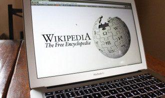 Вікіпедія