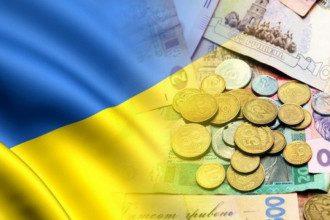 Украина экономика