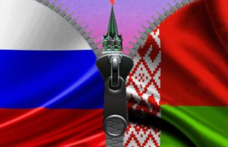 Россия, беларусь