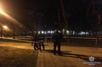 """В Киеве в результате взрыва гранаты в парке """"Киото"""" два человека получили осколочные ранения"""