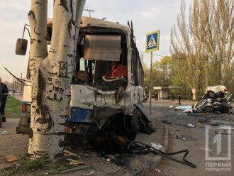 В Кривом Роге в результате масштабной аварии погибли восемь человек