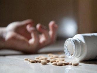 Таблетки, самогубство