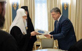 Рада проголосовала за автокефалию УПЦ, о которой просил Порошенко.