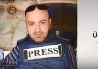 Ихаб Балан был убит прицельным выстрелом