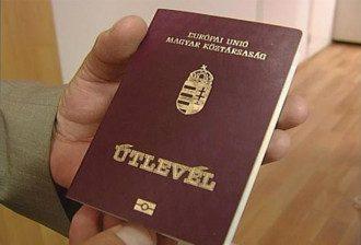 Паспорт, Венгрия