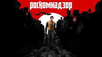 Телеграм разблокировали - почему сдался Роскомнадзор