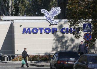 Чем опасна продажа Мотор Сич для Украины и россиян