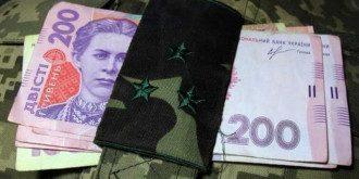 """Всего более полумиллиона украинцев имеют статус """"военных пенсионеров""""."""