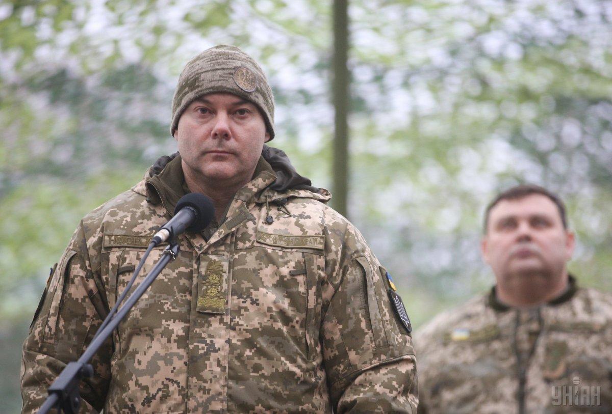 Командующий ООС Сергей Наев