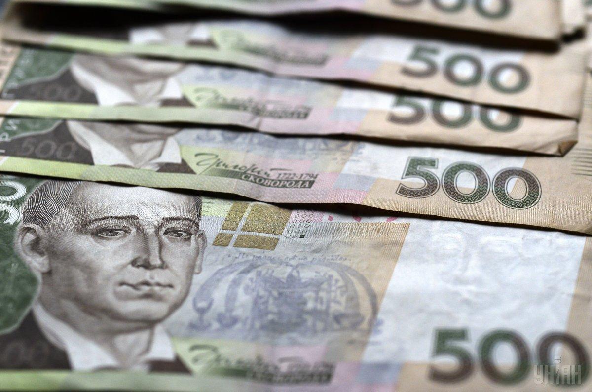 500-гривневые купюры