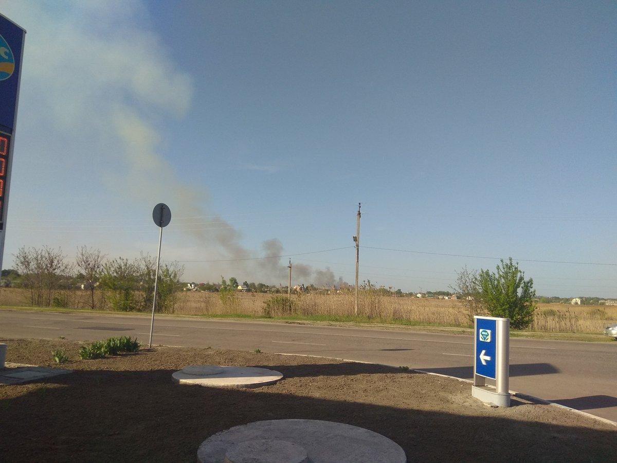 Дым над Балаклеей