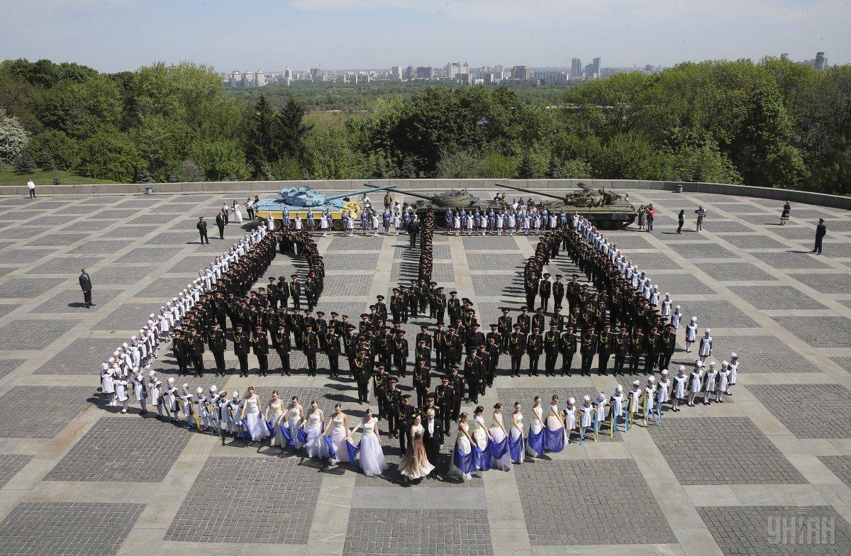 Курсанты создали живой герб Украины