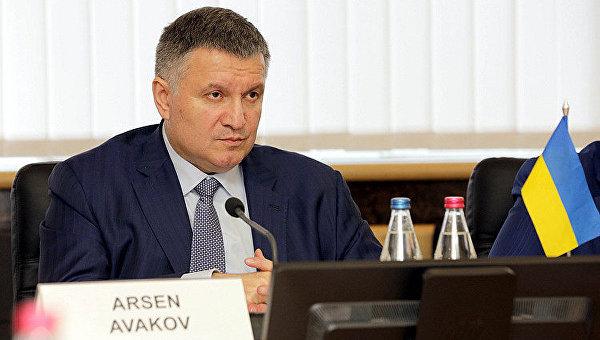 Арсен Аваков заявил о готовности возвращать Донбасс в состав Украины