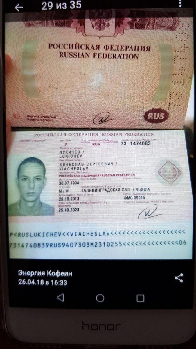 У одного из задержанных нападавших изъят паспорт гражданина РФ - СМИ