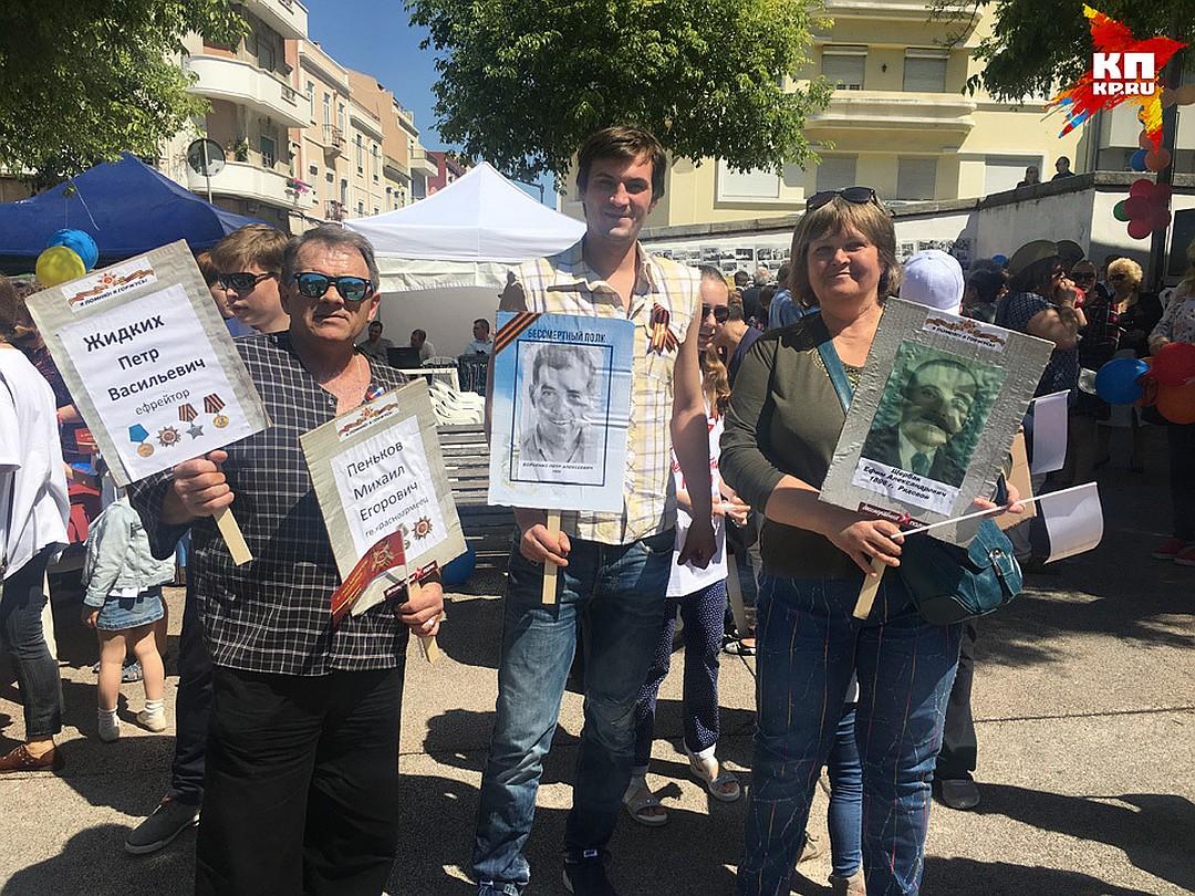 В Лиссабоне россияне провели акцию