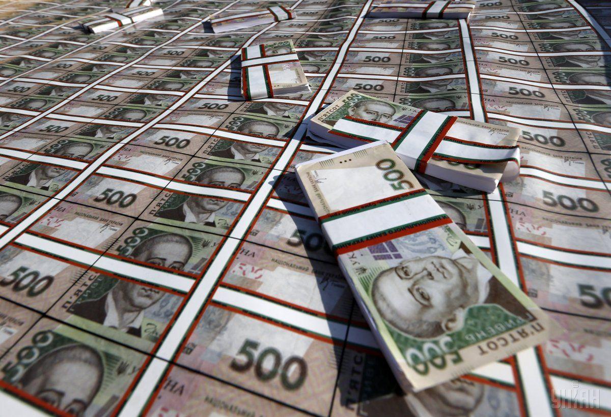 500-гривенные купюры