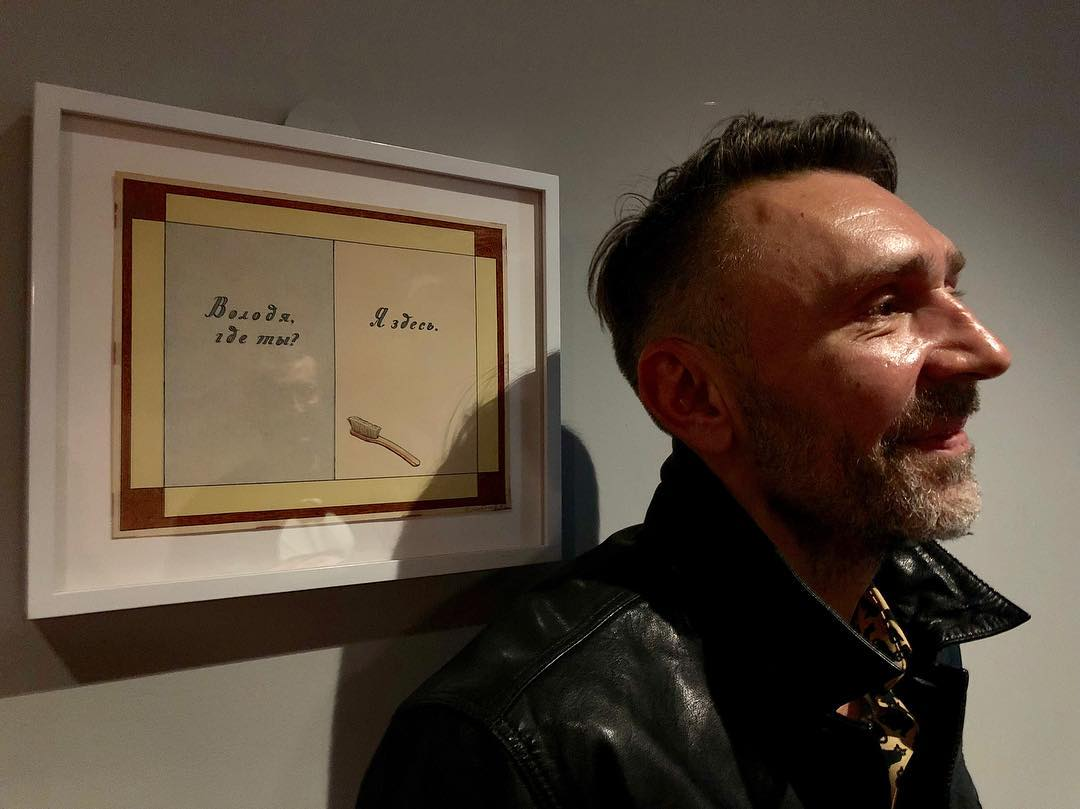 Артист проиллюстрировал стих своей фотографией