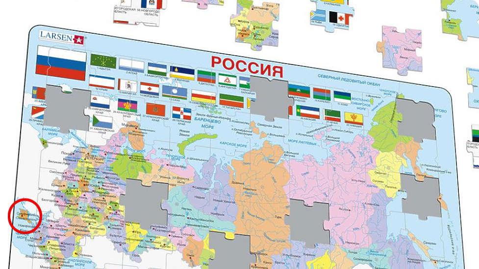 Один из паззлов, на котором полуостров Крым входит в состав Российской Федерации. Фото: L. A. Larsen