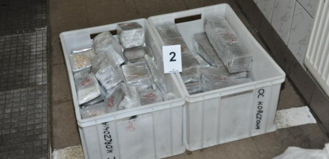 Украинцы в Польше задержаны с партией наркотиков.