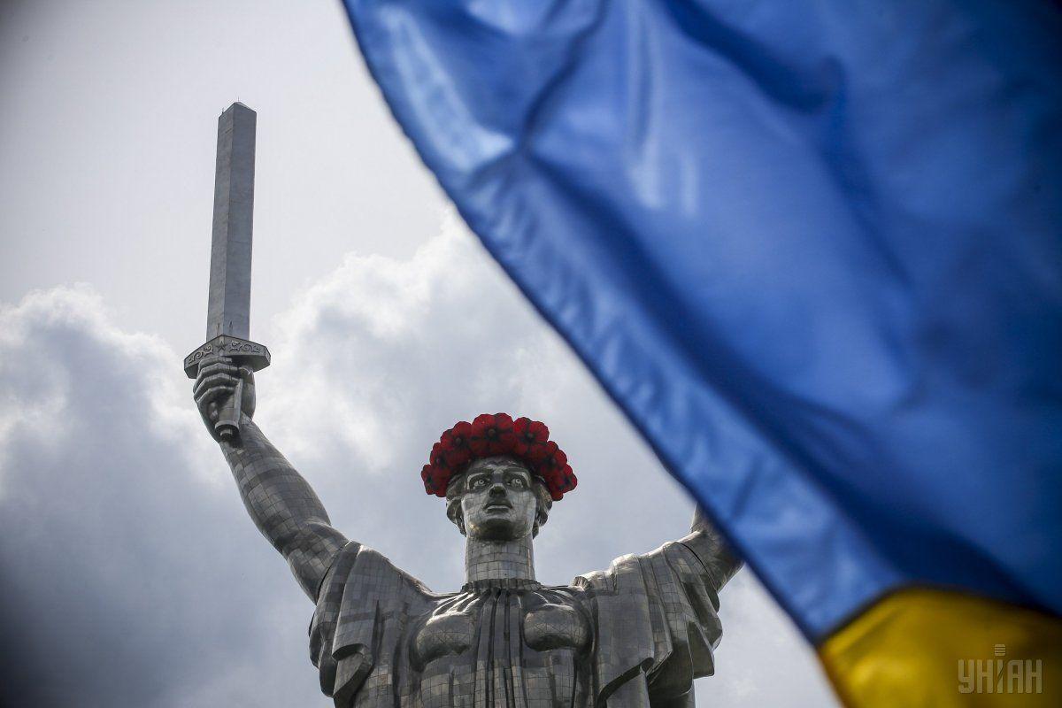 Бывшие члены Партии регионов отказались признавать украинские национальные праздники