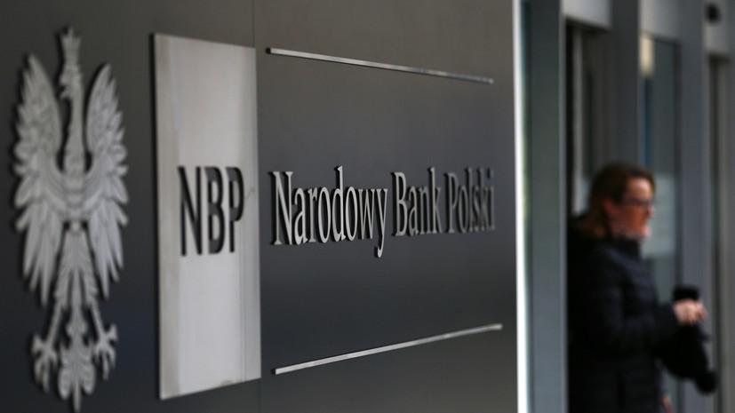 Украинцы перевели из Польши домой свыше трех миллиардов долларов