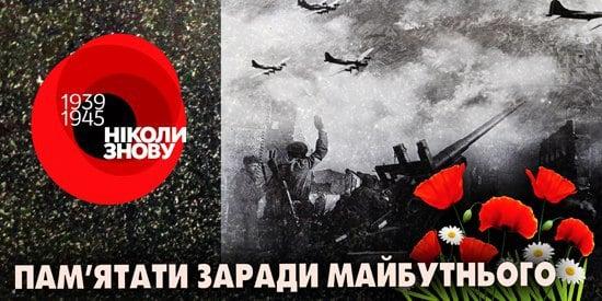 Открытки с 9 Мая и З Днем Перемоги!