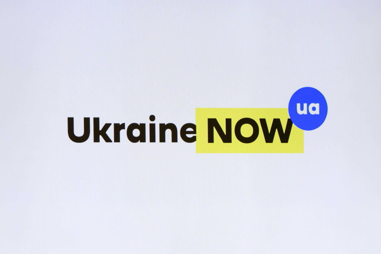 Логотип Ukraine NOW ua.