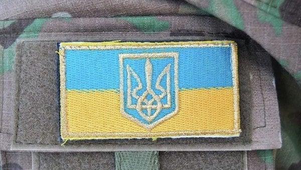 Подполковнику дали срок за передачу сведений стране-агрессору