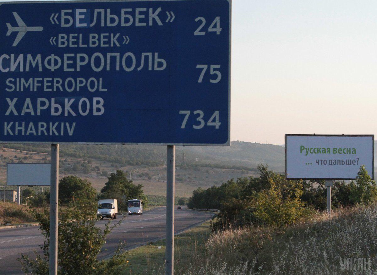 Из Сум студенты отправились на практику в оккупированный Крым