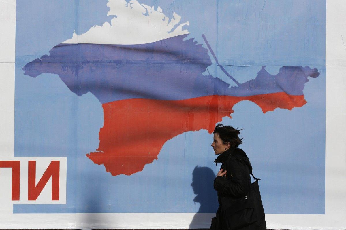 Карты в аннексированном  Крыму россияне рисуют так