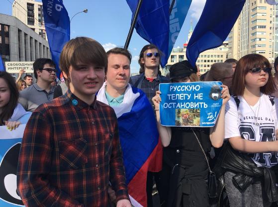 В Москве прошел второй митинг в защиту Telegram