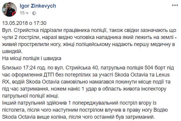 / facebook.com/MVS.LVIV