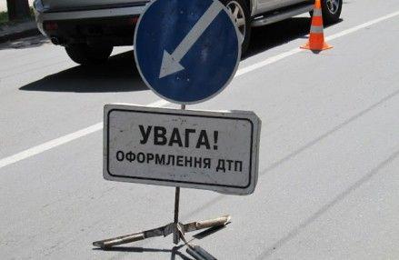 В Одессе произошло ДТП с благородными намерениями