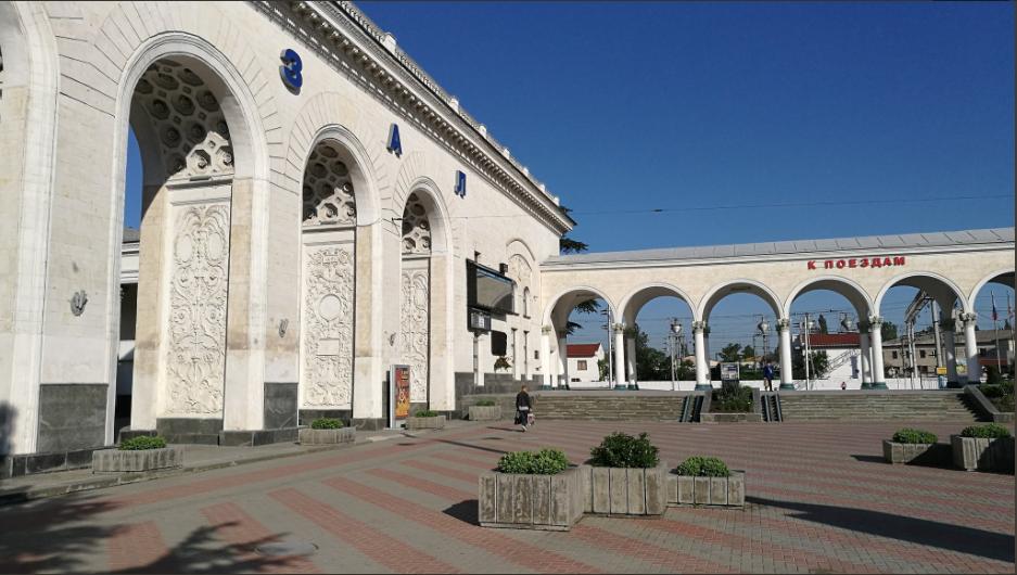 На вокзале в Симферополе пусто