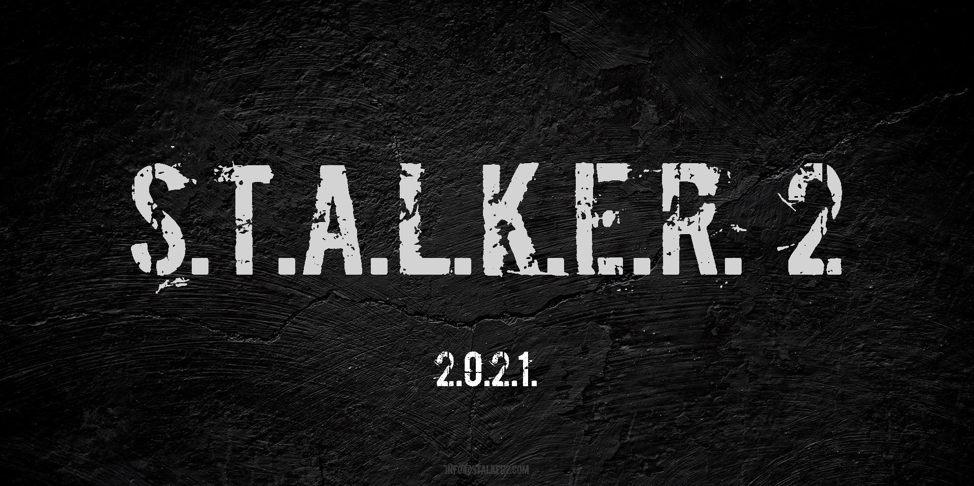 Разработка STALKER 2 официально подтверждена