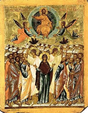 Вознесение Господне. Икона