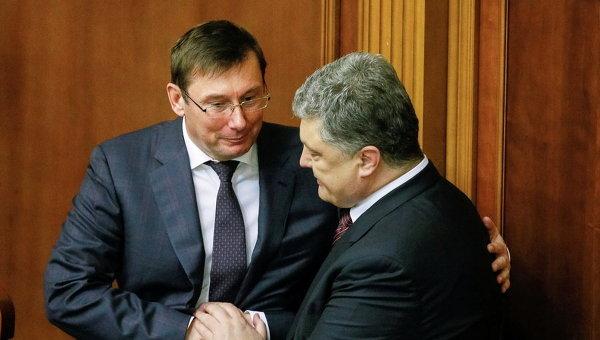 Луценко, порошенко