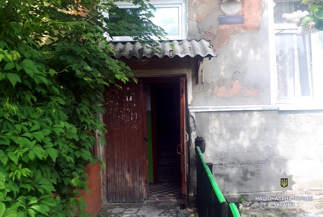 В Харькове убили 53-летнюю учительницу, подозреваемый задержан