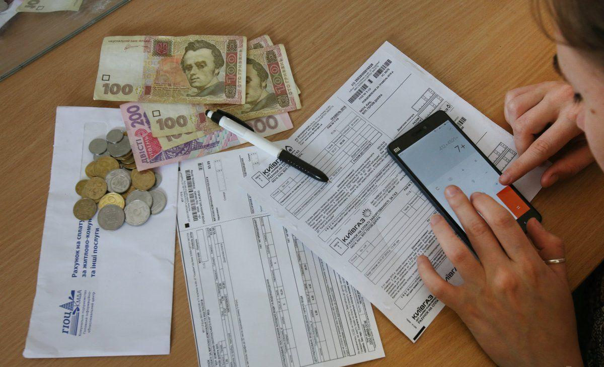 Монетизація субсидиий