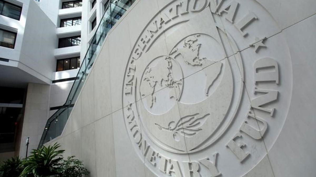 МВФ эмблема