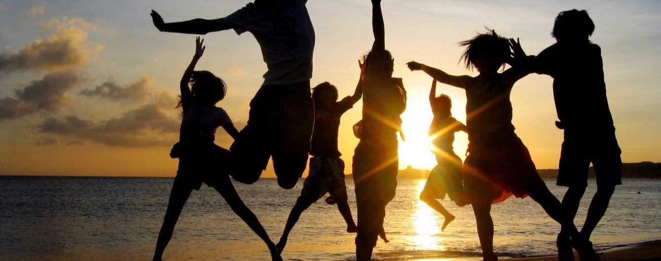 Як стати щасливішим: психологи назвали 11 способів