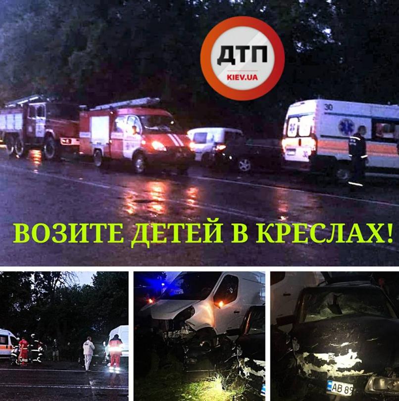 В Кировоградской области в ДТП погиб маленький ребенок