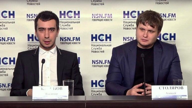 Вован и Лексус позвонили от имени министра иностранных дел Украины Павла Климкина