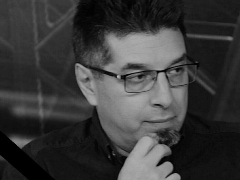 Умер журналист Игорь Пох